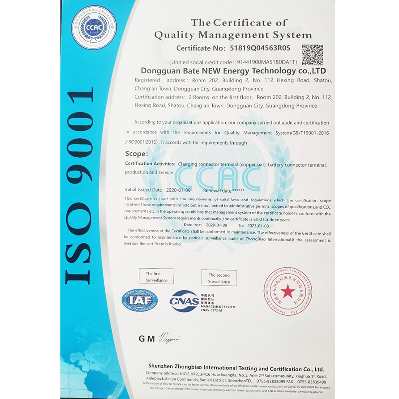 The Certficate of Quality Management System